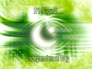 14 August Independence Wallpaper free