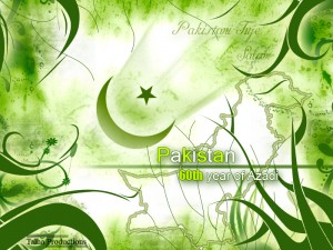 download AWesome 14 August Pakistan Wallpapers
