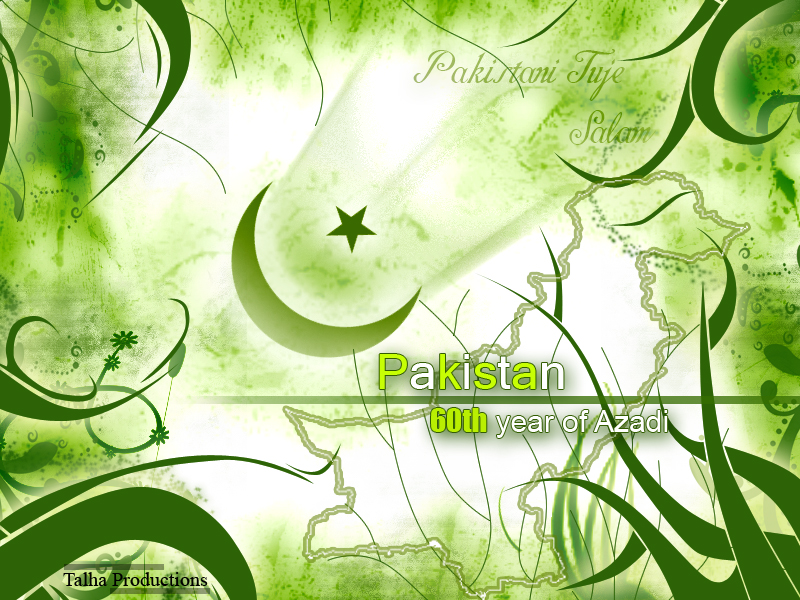 14 August Pakistan Wallpaper For Desktop