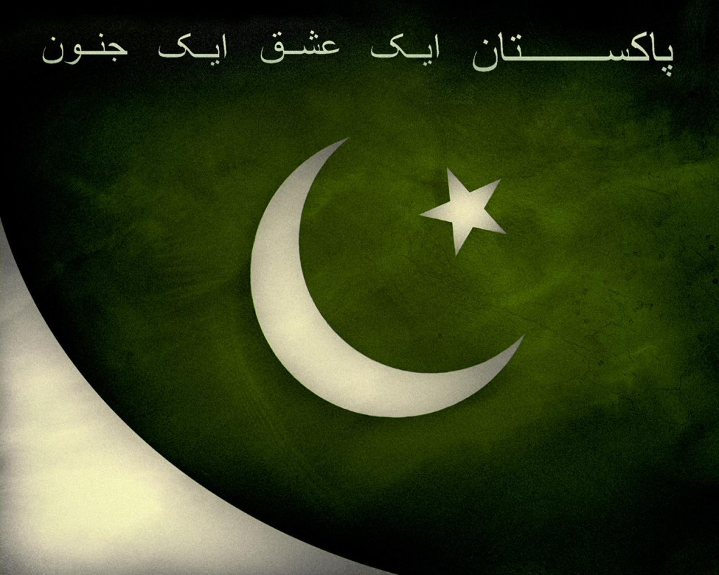 download Green Flag 14Th August Pakistan 1024x819 Wallpapers