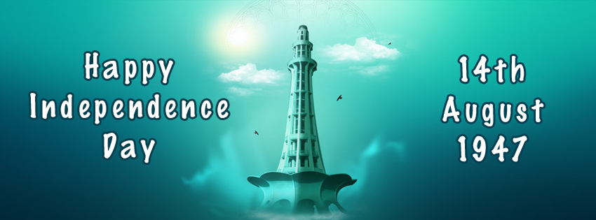 download Cool 14th August Pakistan Independence Day Facebook Timeline Covers Wallpapers
