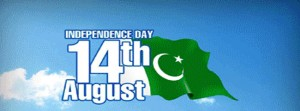 download Beautiful Pakistan Independence Day 14th August Facebook Timeline Covers Photos